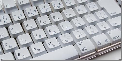 作業を少しでもスピードアップしたいならショートカットキーは必須
