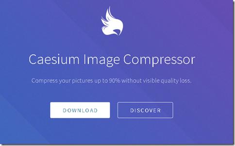 画像の画質を落とすことなく、画像を圧縮してくれるフリーソフト