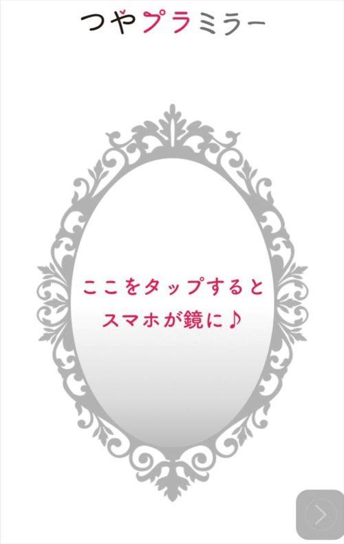 鏡 アプリ